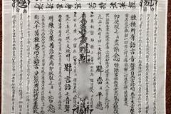 病気平癒特別祈祷03